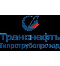 clienty-Гипротрубопровод