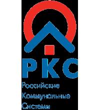 clienty-Российский коммунальные системы