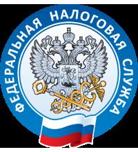 clienty-УФНС России