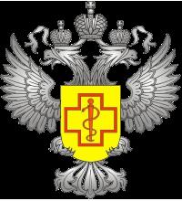 clienty-Центр гигиены и эпидемиологии